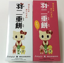 Juratic×HELLO KITTY 羽二重餅
